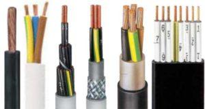 Kablolardaki İletken Tipleri 16